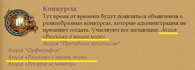 http://s2.uploads.ru/avyAE.jpg