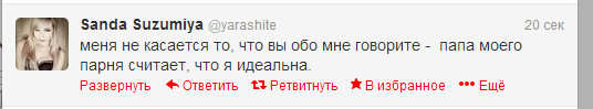 http://s2.uploads.ru/b1jgB.png