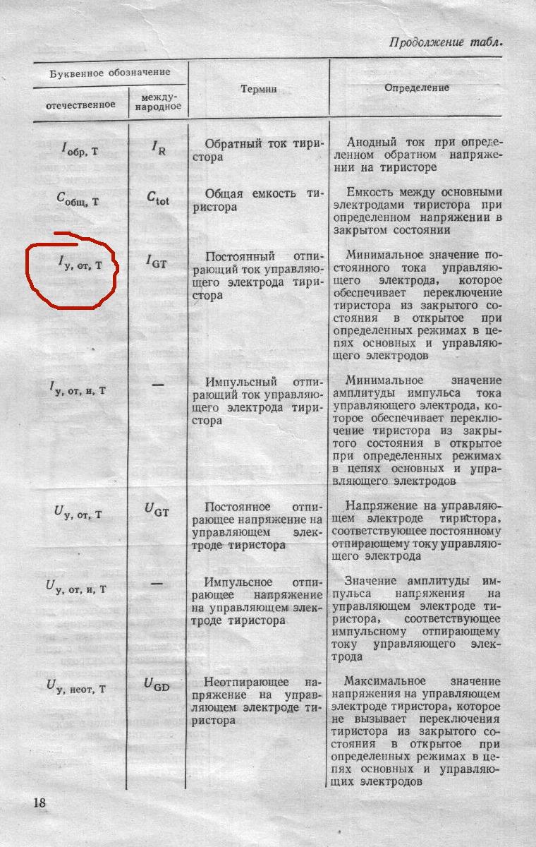 http://s2.uploads.ru/b58Ge.jpg