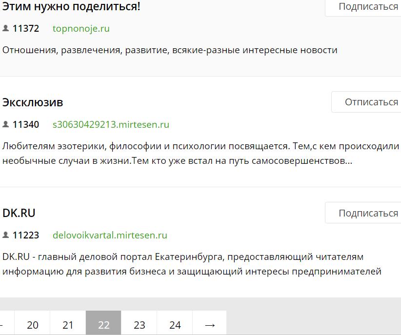 http://s2.uploads.ru/bFNwX.png
