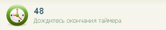 http://s2.uploads.ru/bFS4p.jpg