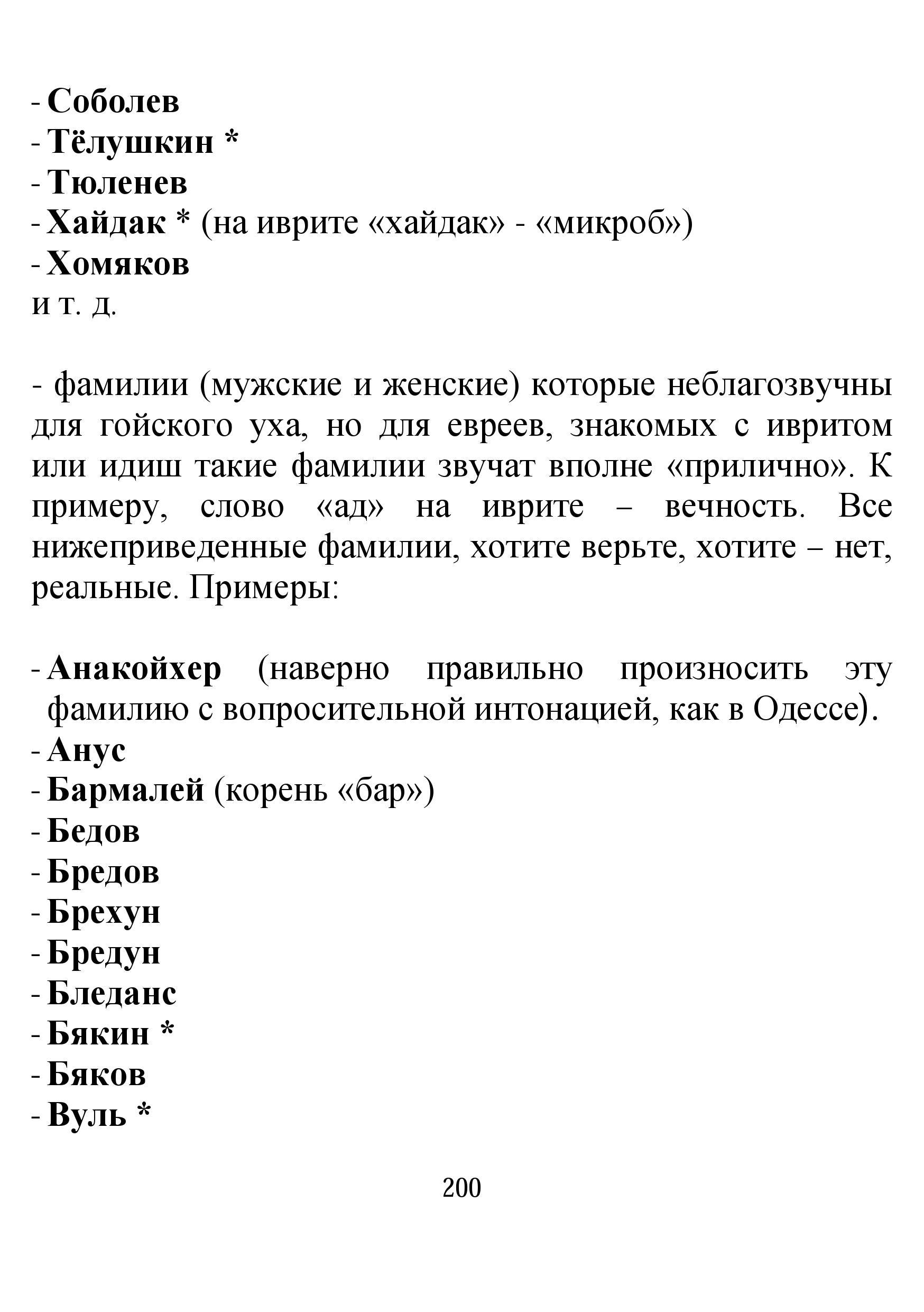 http://s2.uploads.ru/bOge8.jpg