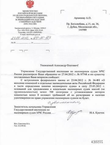 http://s2.uploads.ru/bRJ8H.jpg