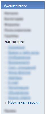 http://s2.uploads.ru/bYANe.png