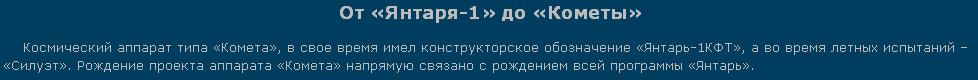 http://s2.uploads.ru/bj4yW.jpg
