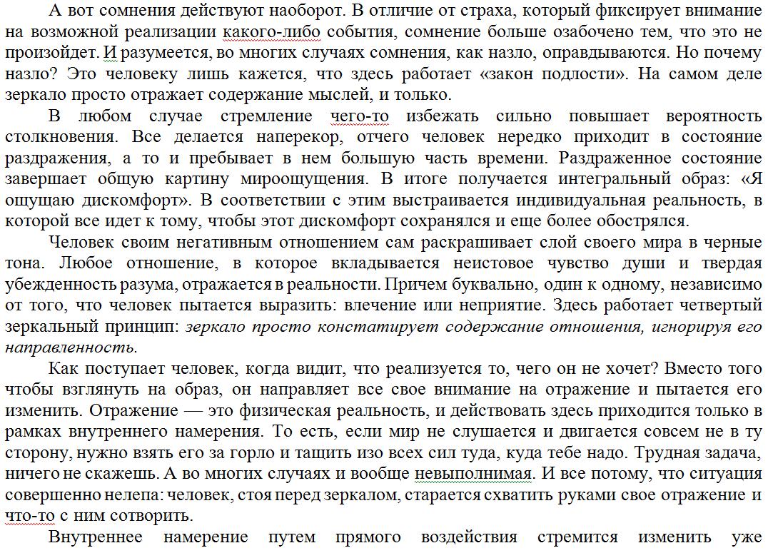 http://s2.uploads.ru/bmQIR.png