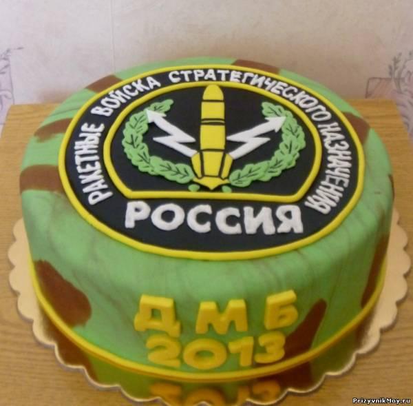 http://s2.uploads.ru/bqTiv.jpg