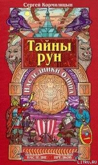 http://s2.uploads.ru/bycaH.jpg