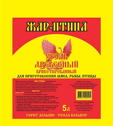 http://s2.uploads.ru/bzPDw.jpg