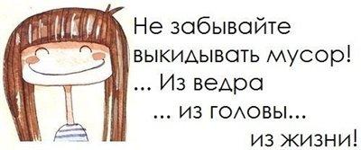http://s2.uploads.ru/c7vP3.jpg