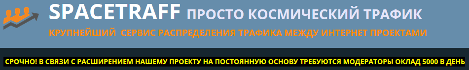 http://s2.uploads.ru/cJDBa.png