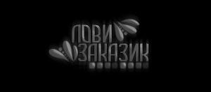 http://s2.uploads.ru/cP8vg.jpg