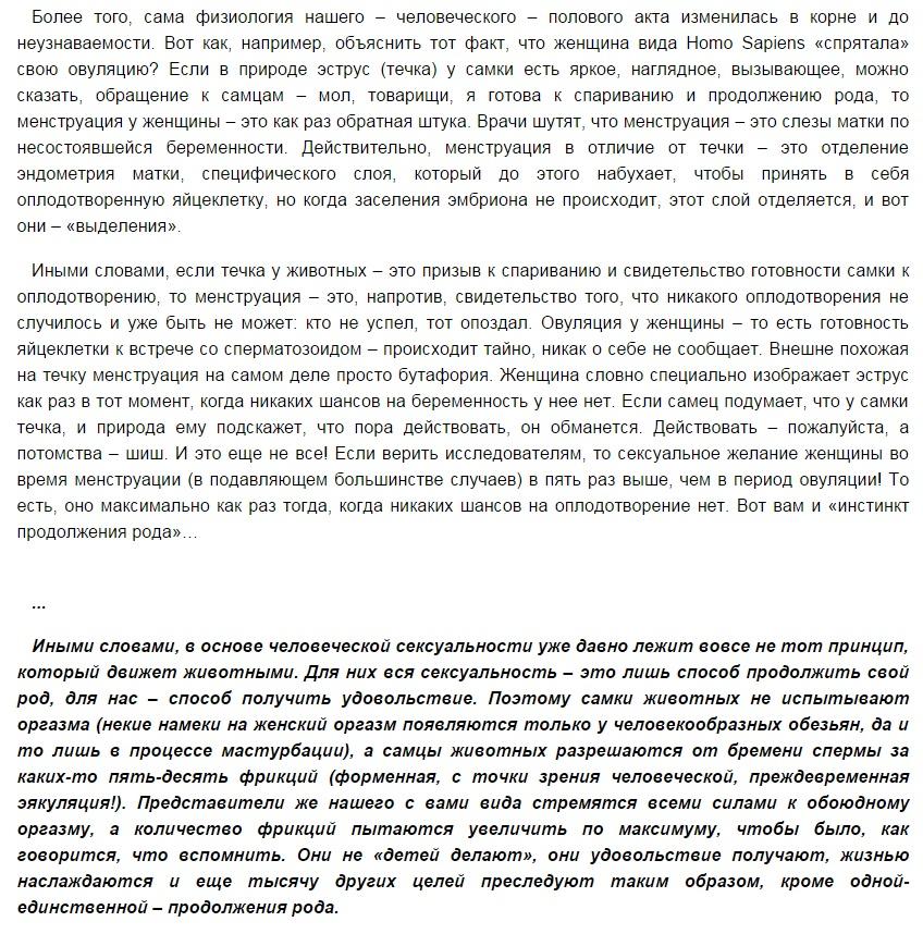 http://s2.uploads.ru/cWmYj.jpg