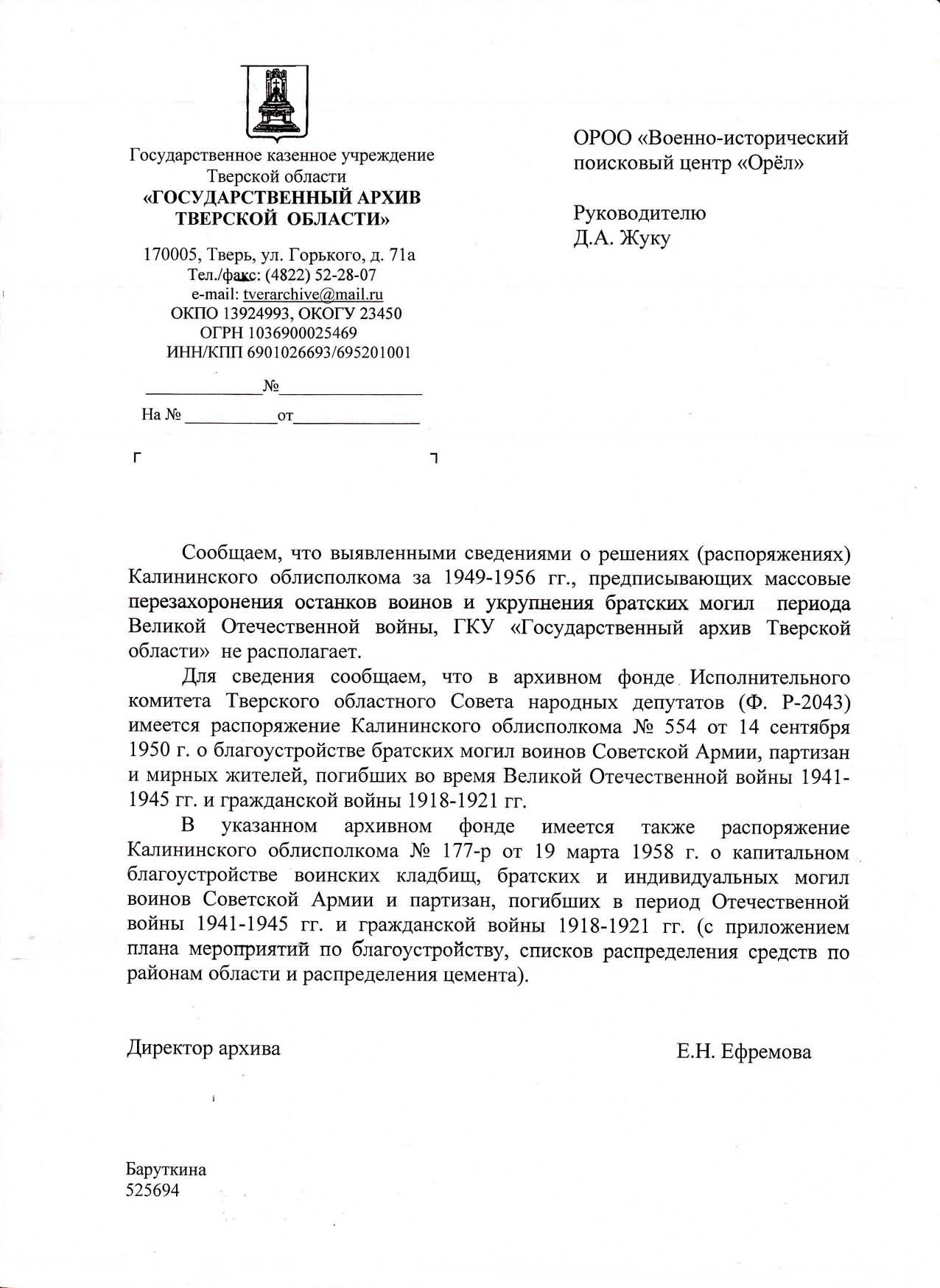 http://s2.uploads.ru/cYLzD.jpg