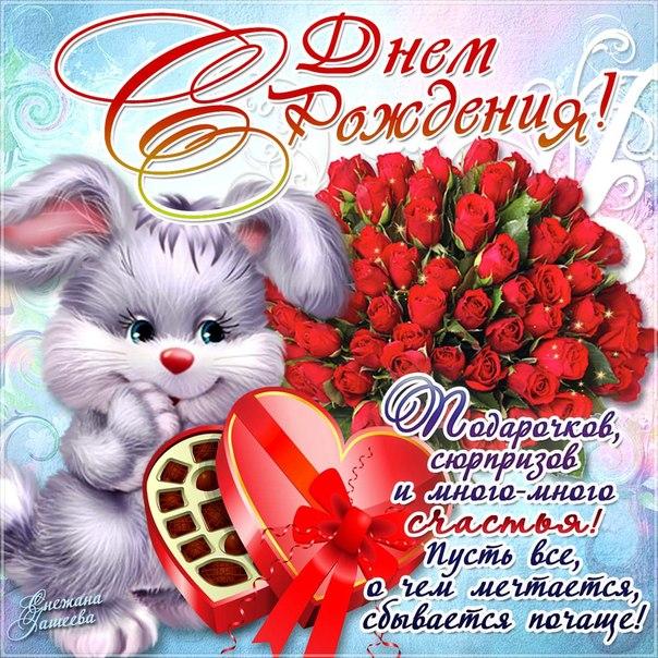 http://s2.uploads.ru/cdsRj.jpg