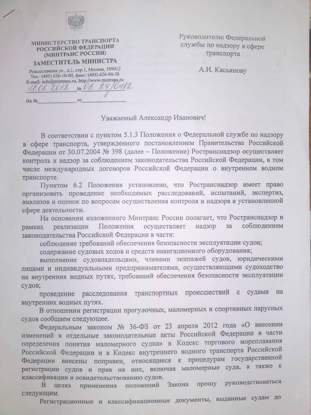 http://s2.uploads.ru/cdxHr.jpg