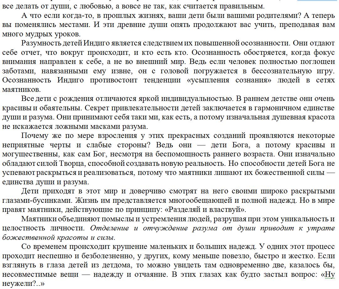http://s2.uploads.ru/cr2HW.png