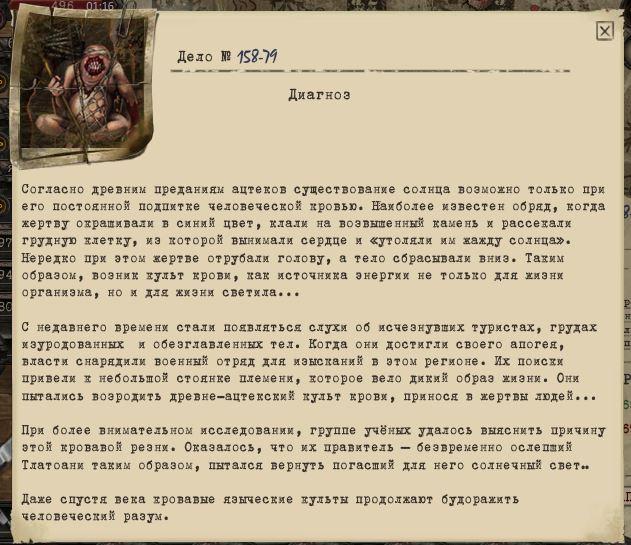 http://s2.uploads.ru/ctIWp.jpg