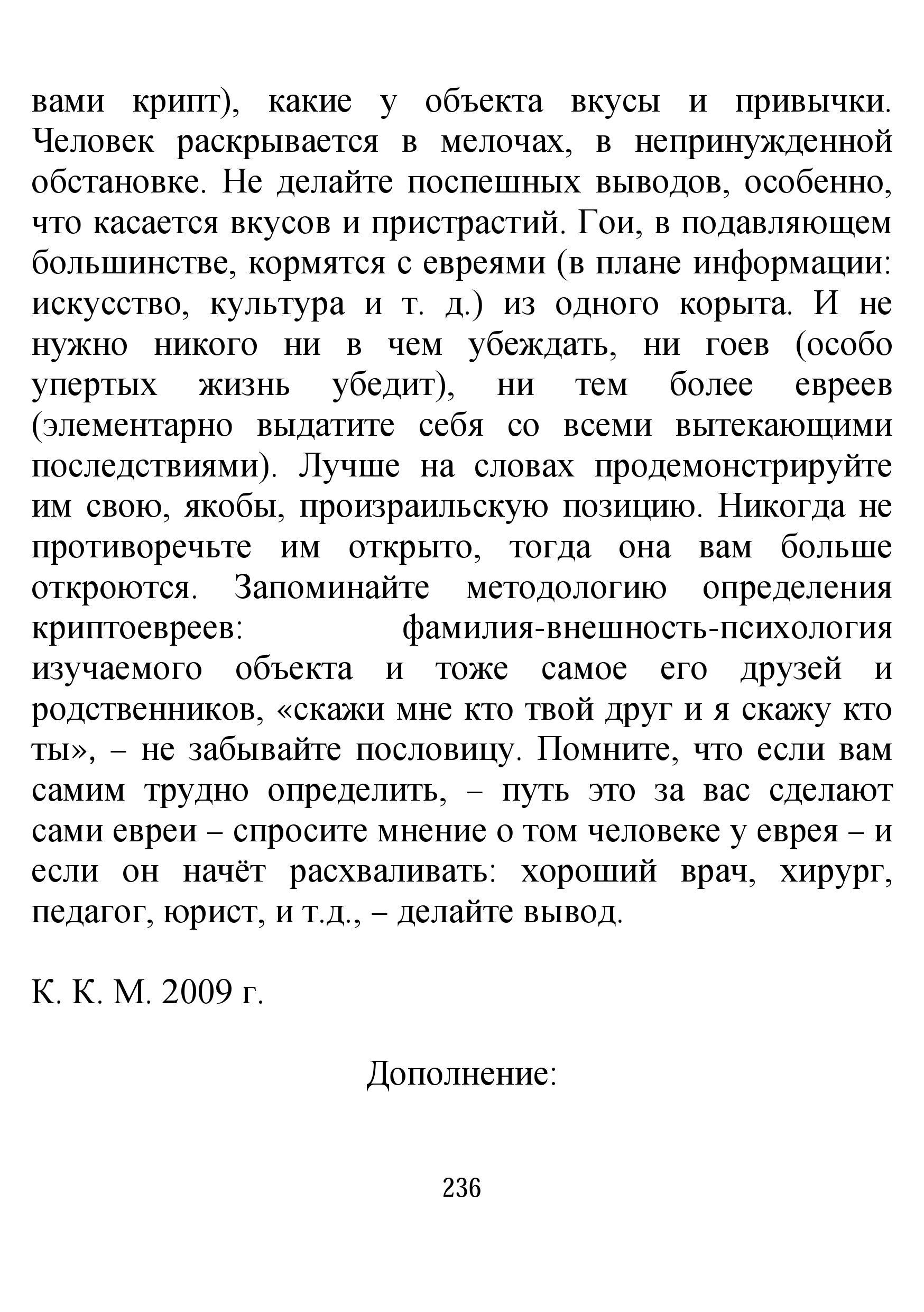 http://s2.uploads.ru/cy9Qx.jpg