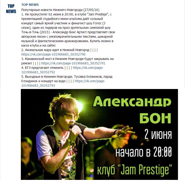 http://s2.uploads.ru/d9fGO.png
