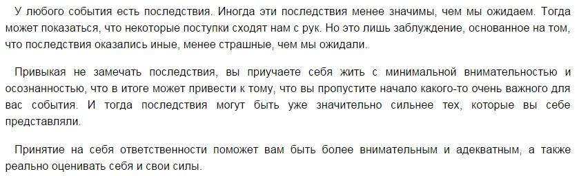 http://s2.uploads.ru/dMaGr.jpg
