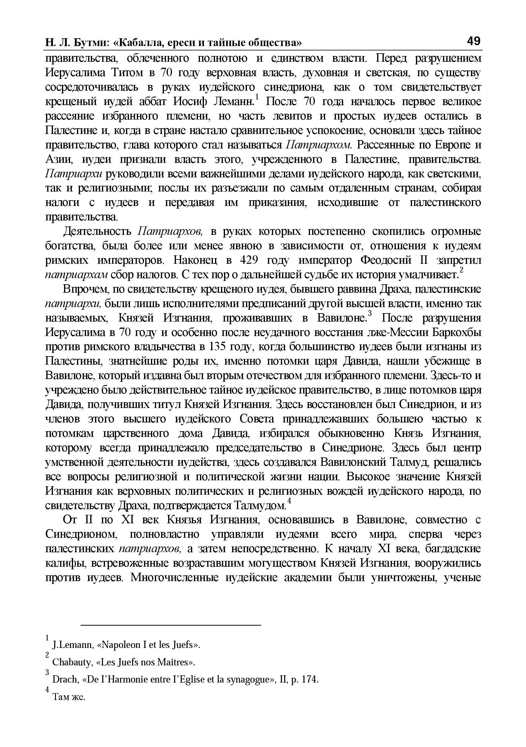 http://s2.uploads.ru/dP4kw.jpg