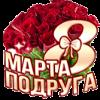 http://s2.uploads.ru/dQsbz.png