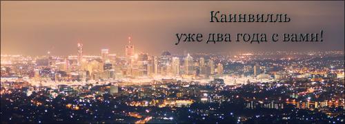 http://s2.uploads.ru/dUJNZ.jpg