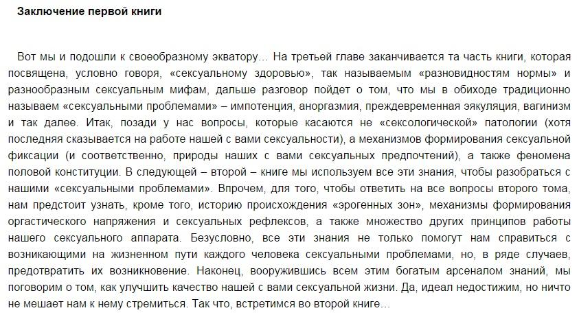 http://s2.uploads.ru/dUk3J.jpg