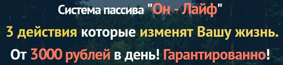 http://s2.uploads.ru/dVYT8.jpg