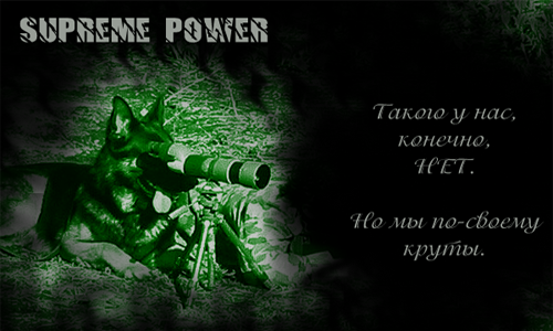 http://s2.uploads.ru/dhmD8.png