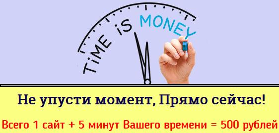 http://s2.uploads.ru/dzI8c.png