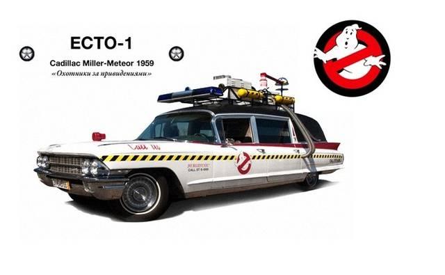 Автомобили кино- и супергероев