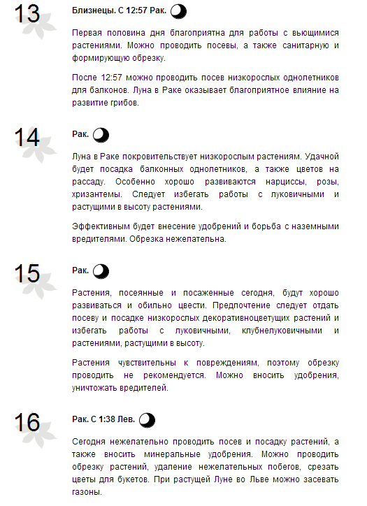 http://s2.uploads.ru/eAFmi.png