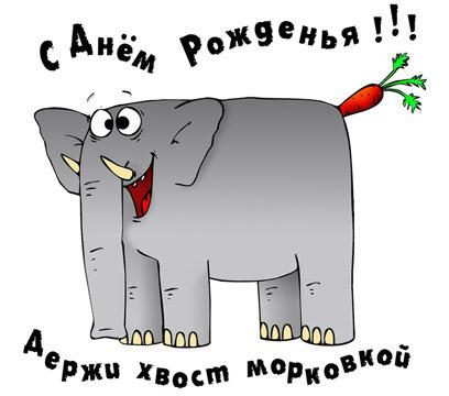 http://s2.uploads.ru/eJPEl.jpg