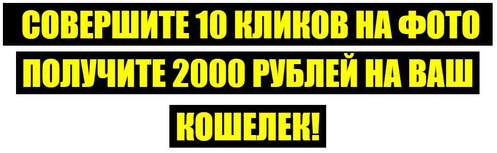 http://s2.uploads.ru/eLFSK.jpg