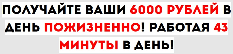 http://s2.uploads.ru/eRHWO.jpg