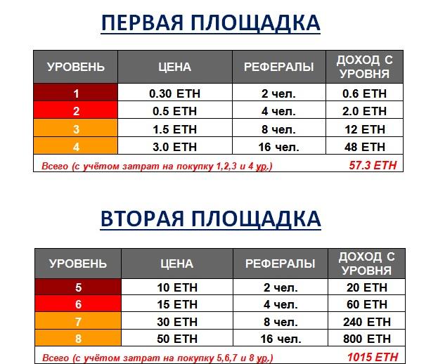 eSKmb.jpg