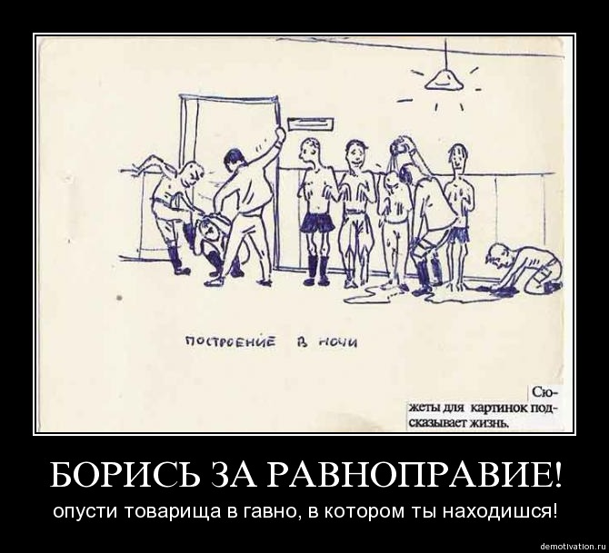http://s2.uploads.ru/enh09.jpg