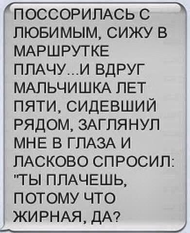 http://s2.uploads.ru/eq92w.jpg