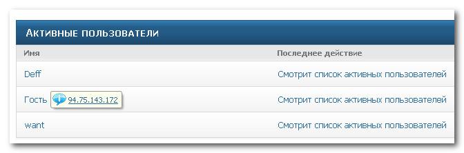 http://s2.uploads.ru/eyw3f.jpg