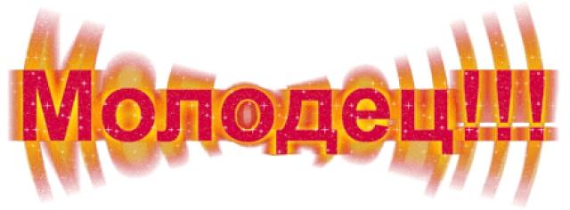 http://s2.uploads.ru/f09YQ.jpg