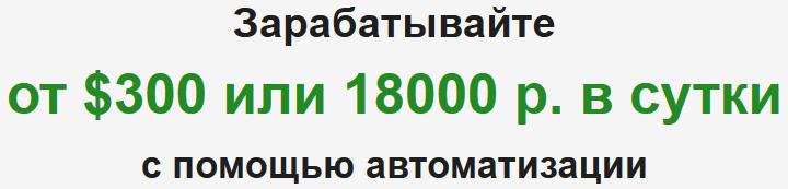 http://s2.uploads.ru/f15ZM.png