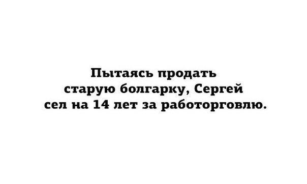 http://s2.uploads.ru/fH8Sd.jpg