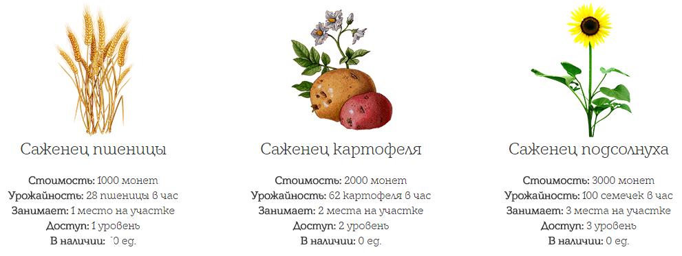http://s2.uploads.ru/fUwjN.png