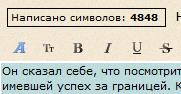 http://s2.uploads.ru/fW1Sz.png
