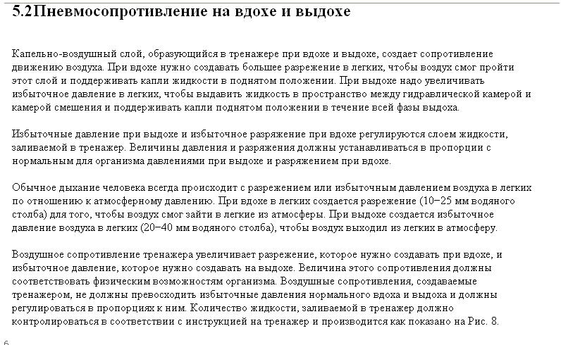 http://s2.uploads.ru/fYEWT.png