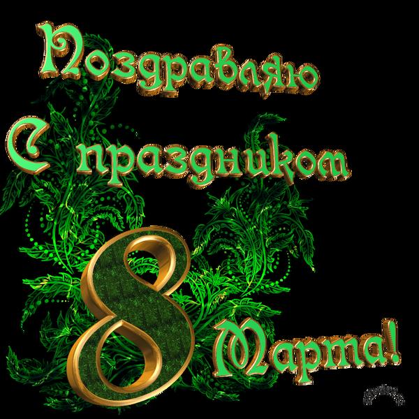 http://s2.uploads.ru/fcos0.png
