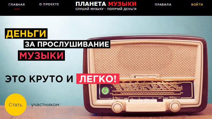 http://s2.uploads.ru/fehbD.png