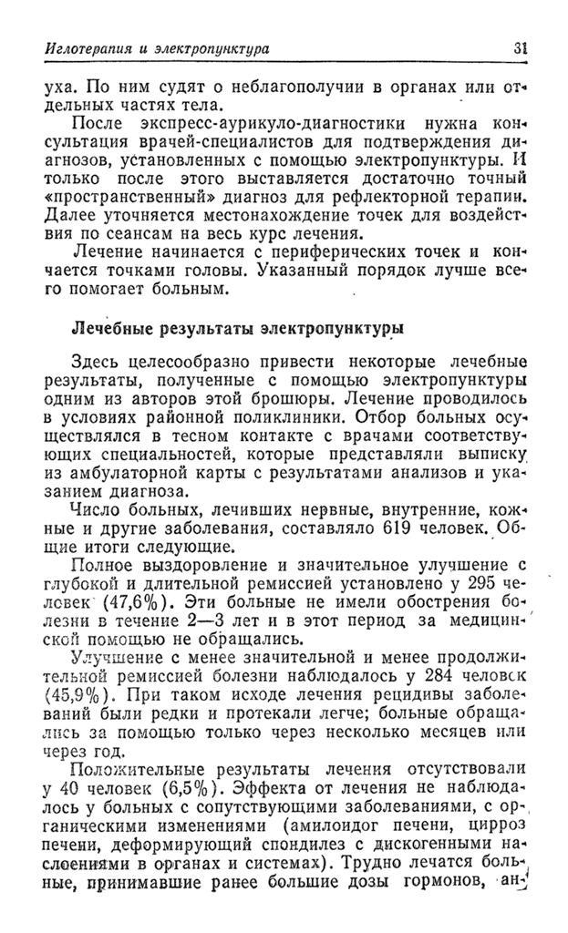 http://s2.uploads.ru/fhY6l.jpg